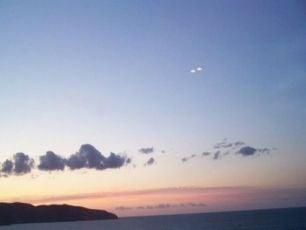 UFO Expert Uncovers Truth Behind Irish Sightings