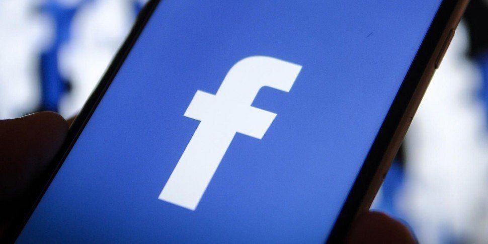 Facebook Security Breach Affects Up To 50 Million Users