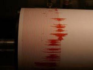 Pakistan Earthquake Felt In Dublin