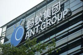 £26.5Bn Market Debut Of Chinese E-Finance Giant Ant Postponed
