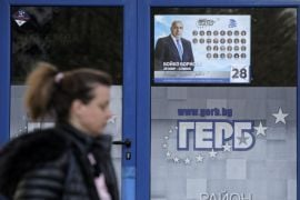 Bulgarian Pm's Party Set To Win Election – Exit Polls