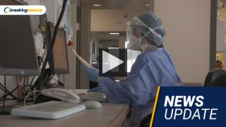 Video: High Covid Numbers In Hospitals, 46,000 Cases Among Children, Afghanistan Latest