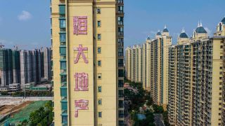 Explained: How China Evergrande's Debt Troubles Pose A Global Risk