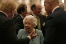 Queen Spent Night In Hospital For 'Preliminary Investigations'