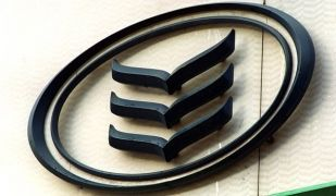 State To Sell 13.9% Bank Of Ireland Share