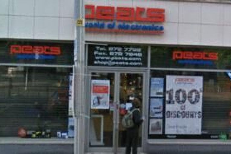 Peats World of Electronics to close