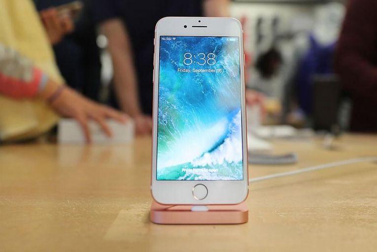 Apple's iPhone 7