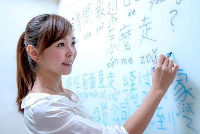 Chinese language adviser plan 'should be shelved'