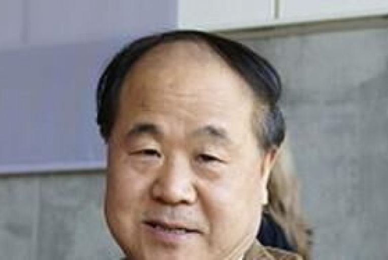 Nobel prize for literature goes to Mo Yan