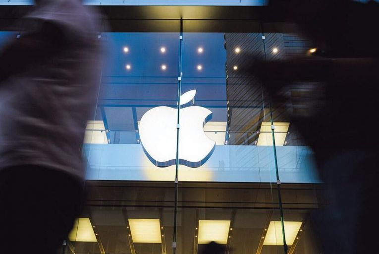 Apple: the US tech company  has been slow to pay back  taxes demanded by the EU Picture: Getty