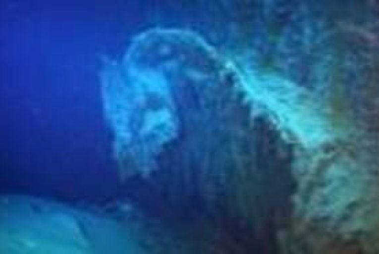"Shipwreck ""deeper than Titanic"""