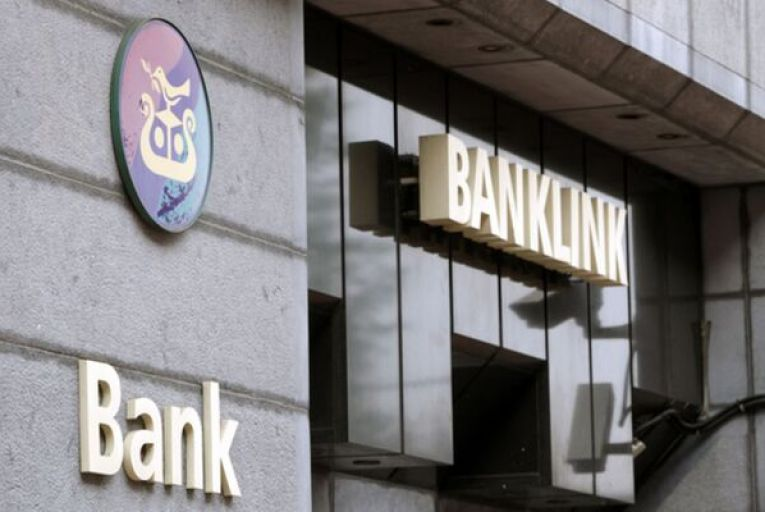 Under the banks' plans, deposit accounts containing €3 million or more would be subject to negative interest rates. Picture: Rollingnews.ie