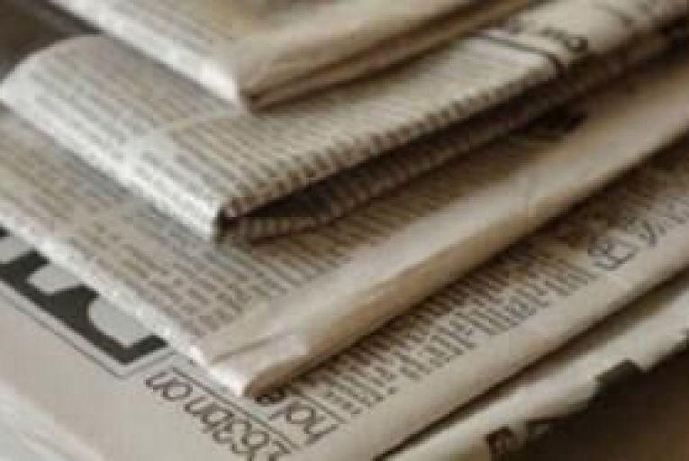 Newsround: Monday's business headlines
