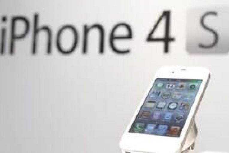 Next iPhone will sport 4.6 inch display says report