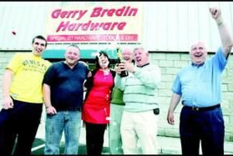 Hardware firm directors not entitled to payout