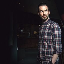 Actor Marty Rea on Shakespeare, Tom Murphy and choosing roles that frighten him
