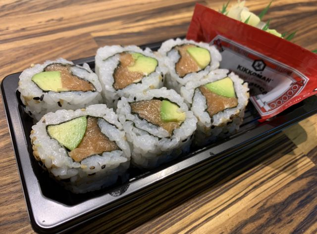 Salmon, Avocado Roll (6pcs)