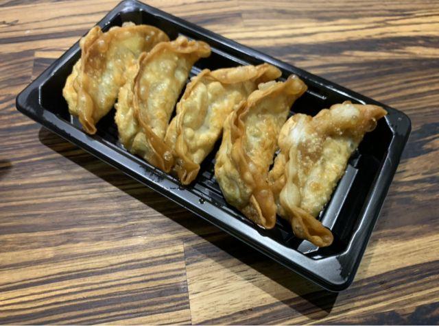 Crispy Vegetarian Gyoza (V)