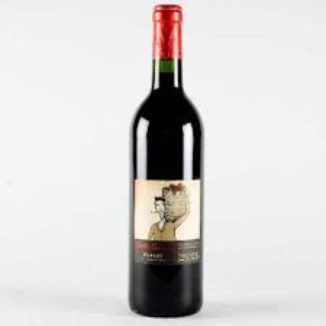 Red Wine - Merlot - Cuvee Gabriel - Organic Red Wine