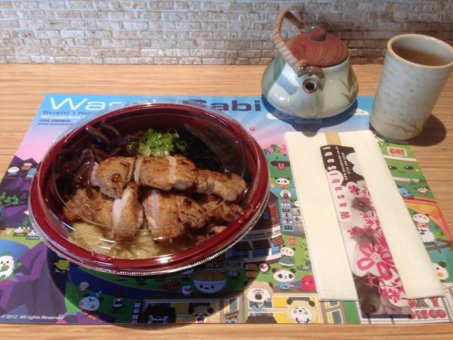 119A) CHICKEN soup UDON