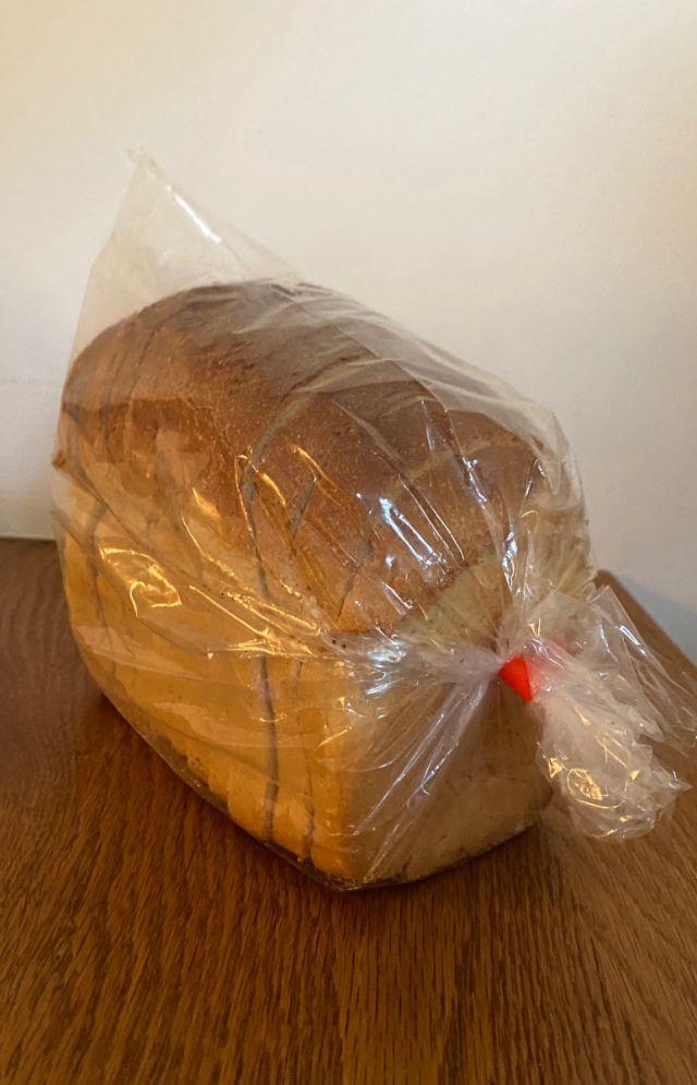 Freshly Baked Small White Sliced Loaf