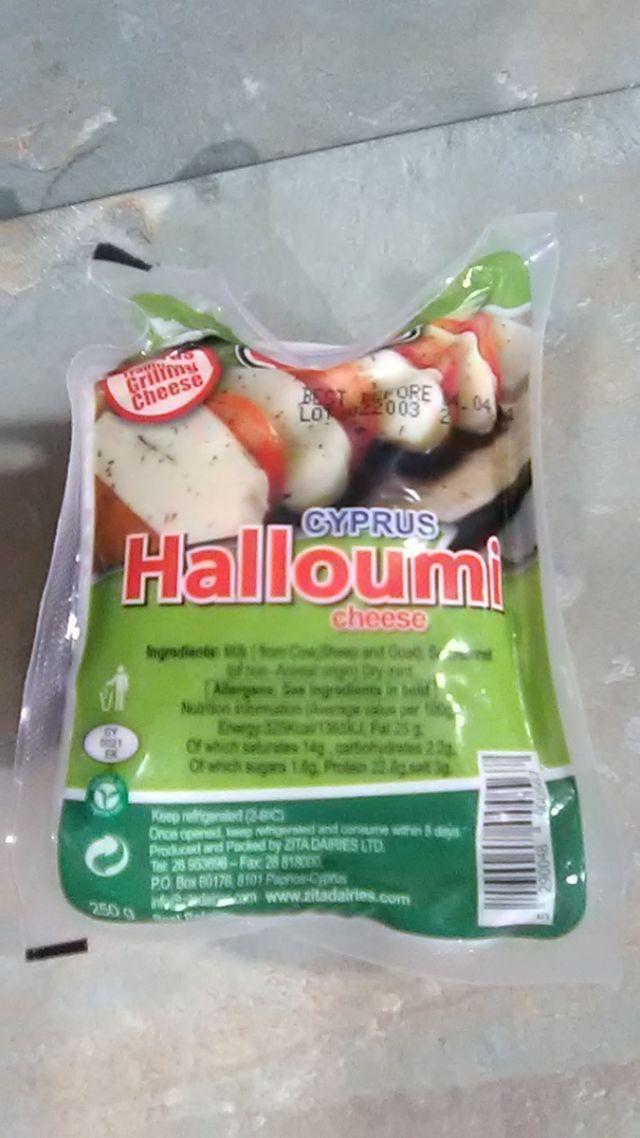 Halloumi Cheese (250g)