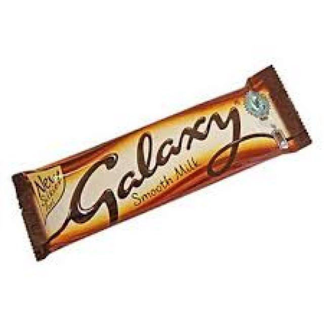 Galaxy Milk Bar