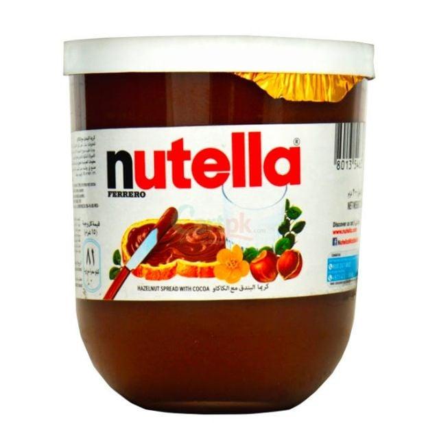 Nutella Spread 200g