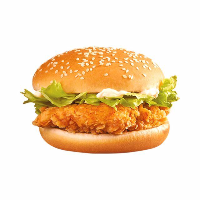 Mini Fillet Burger