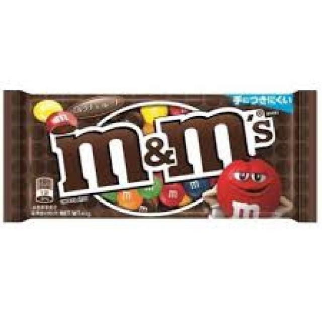 Mars M&M Milk Chocolate