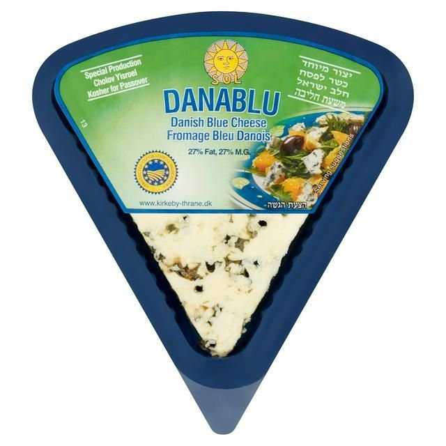 Cheese Danish 100g DanaBlu