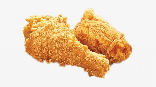 2 Piece Chicken
