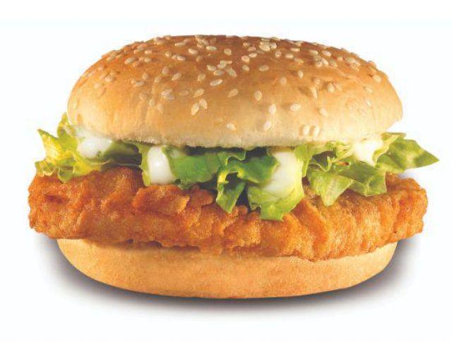 Chicken Steak Burger Meal