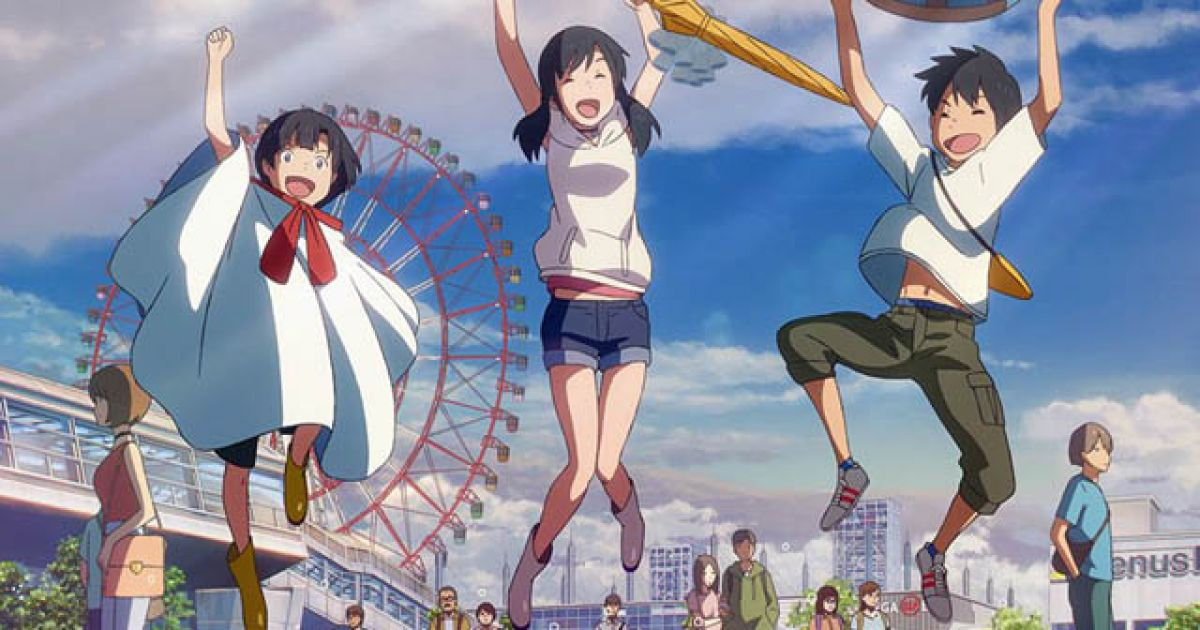 Weathering With You (Tenki no ko) to be released in
