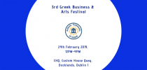 The Greek Business and Arts Festival