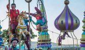 St. Patrick's Day Spring Carnival