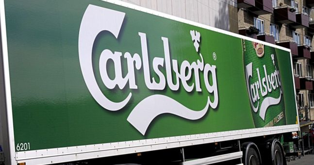 the issue that carlsberg malaysia facing marketing essay The rapidly transforming business landscape means that there are currently many human resource management challenges which will critical future issue for hr.