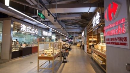 Carrefour Announces New Concept Store In China With New Technological Innovations Esm Magazine