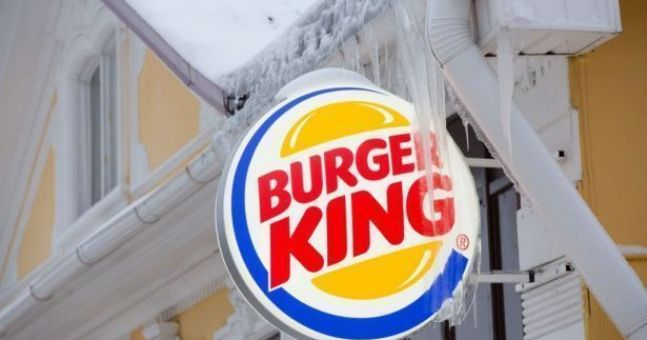 Burger king ipo india