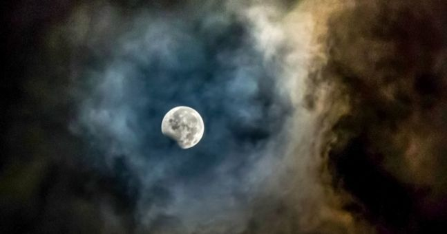 A 'Penumbral Eclipse' could be visible across Ireland this weekend
