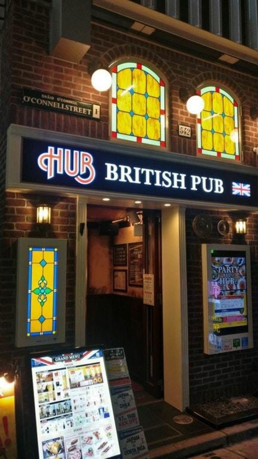 British Pub Article