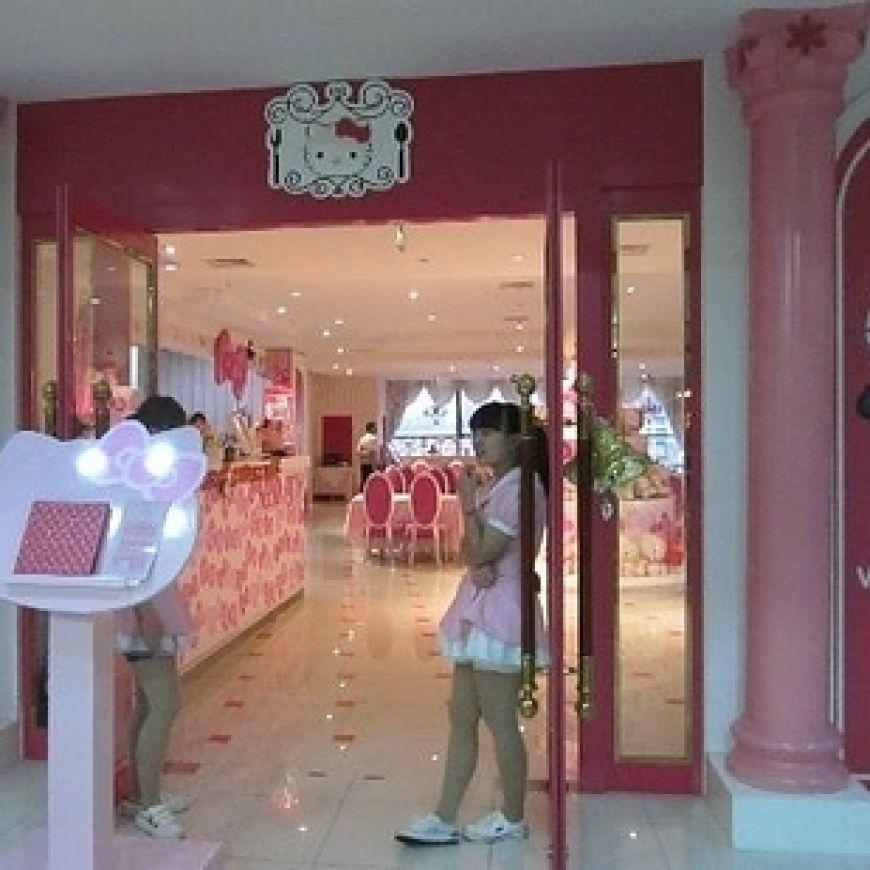 The-Hello-Kitty-Dream-Restaurant-Beijing-China1