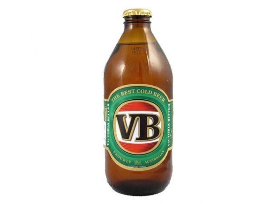 large 7854 vb-stubbies