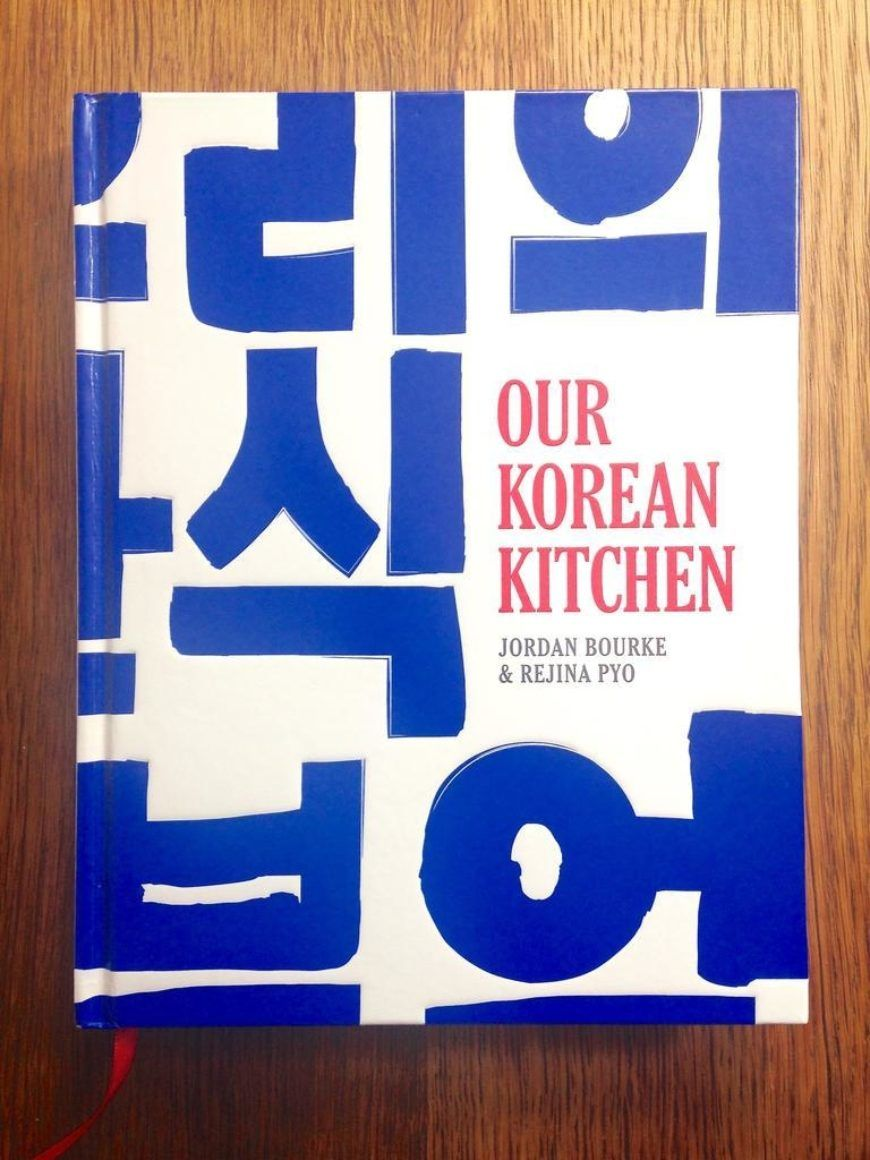 7  Korean  Kitchen