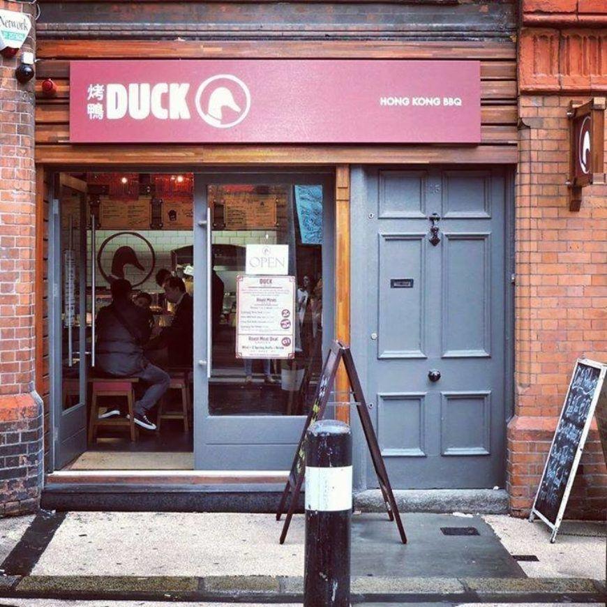 Duck Hong Kong Bbq Chinese Restaurant