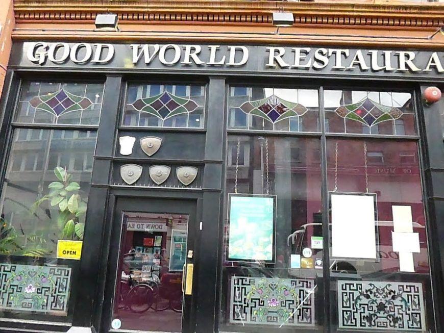 Good World Restaurant Chinese