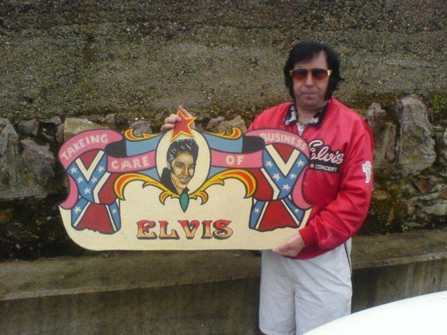 25 Myles Elvis Kavanagh