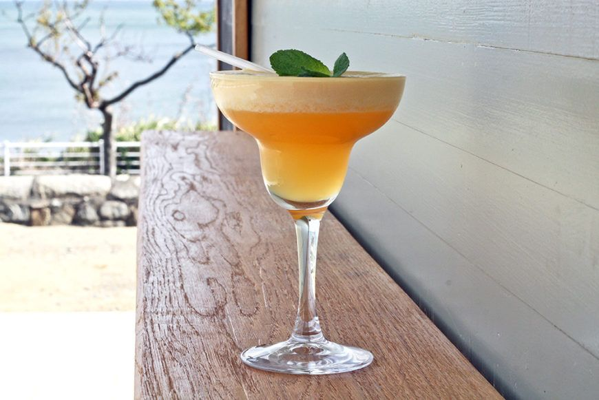 Passion Fruit Daiquiri1