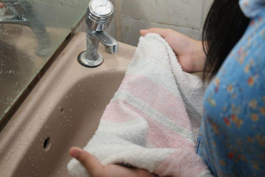 Damp Towel