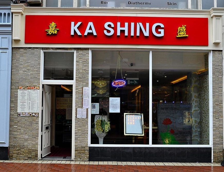 Ka Shing Dublin Chinese Restaurant
